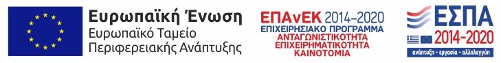 e-bannerespa